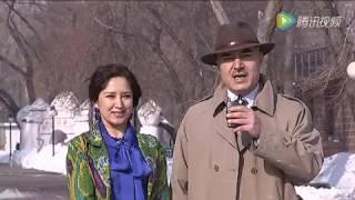 Поздравления с Наурызом от уйгурских артистов