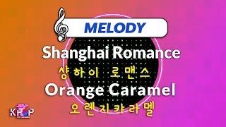 [KPOP MR 노래방] 샹하이 로맨스 - 오렌지캬라멜 (With Melody Ver.)ㆍShanghai R…