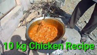Sunday Special 10 kg Chicken Gravey Recipe, Chicken Curry Recipe, Badam Chicken Recipe