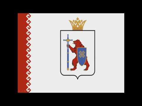 Субъекты РФ (ЕГЭ, задание 18)