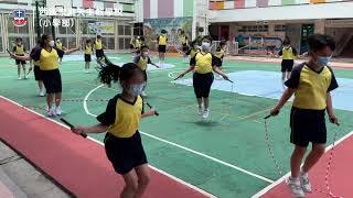 Publication Date: 2021-07-19 | Video Title: B3009西貢崇真天主教學校小學部