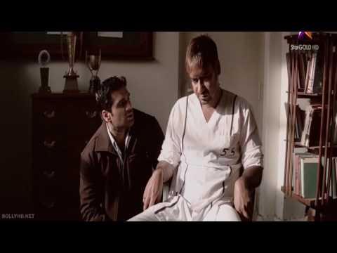 Aitbaar Nahi Karna 720p