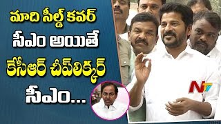 harish rao over trs party