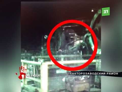 Мелькает тень и шатаются плафоны  Рабочие завода ЧТЗ засняли приведение