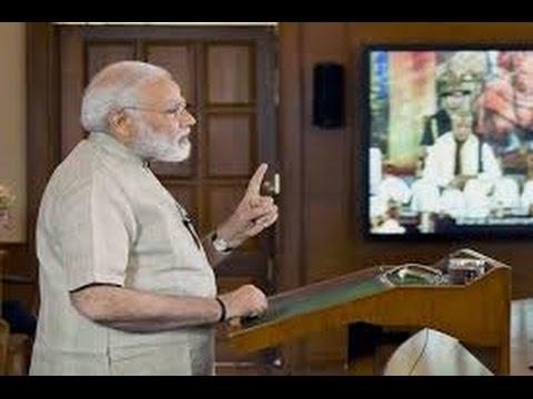Audio Bulletin: Want to make Northeast gateway to Southeast Asia: PM Modi/DAILY NEWS CAPSULE