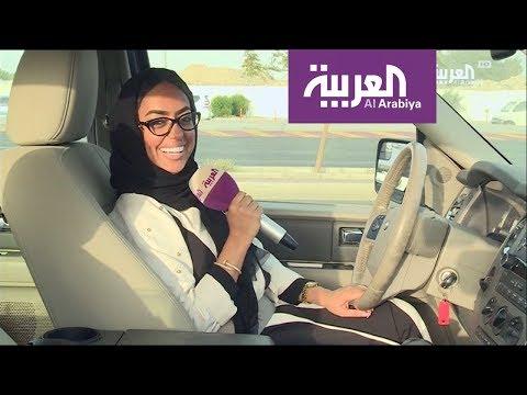 تفاعلكم |  يرصد الوضع في شوارع السعودية بعد ساعات من اقرار قيادة المرأة  - نشر قبل 60 دقيقة