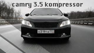 Camry 3.5 kompressor (Она Может Все)