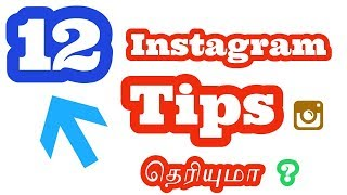 12 Useful Instagram Tips on Any Android Phone |Tamil Tech Ginger