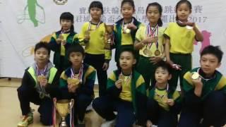 Publication Date: 2017-04-01 | Video Title: 筲箕灣崇真學校(扶輪盃全港小學跳繩比賽2O17)