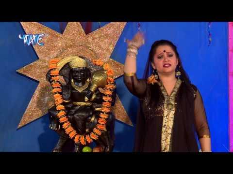 इस गीत को सुनकर अपना शनि शांत कर सकते हो - Anu Dubey - Bhajan Kirtan - Bhojpuri Shani Dev Bhajan