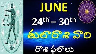 Weekly Tula Rasi PhalaluJune 24 - june 30|Astrology|Weekly 2018|V Prasad Health Tips In Telugu|