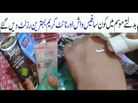 Desi Totkay In Urdu -BEST NIGHT CREAM AND FACE WASH
