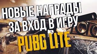 PUBG LITE 1440p ЭТО ВАМ НЕ ПАБГ МОБАЙЛ НА ПК / Бесплатный пубг для слабых пк