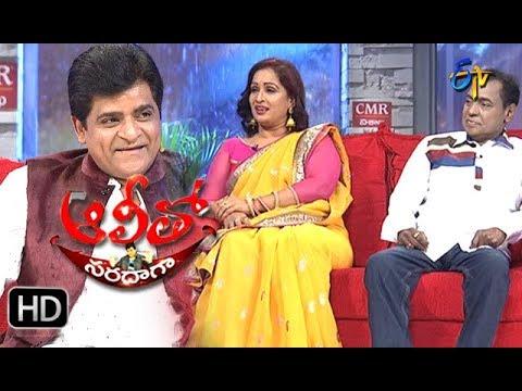 Alitho Saradaga |  4th December 2017 | Gundu Hanmantha Rao (Comedian ), Ragini | ETV Telugu