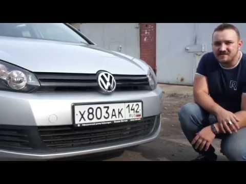 Фольксваген Гольф Клуб Volkswagen Golf Club