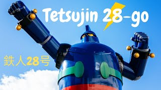 鉄人28号Tetsujin Nijūhachi-gō The Kobe Tetsujin Project was start...