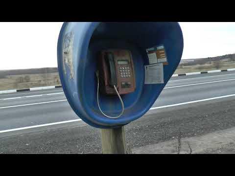 Можно ли позвонить на телефон - автомат (таксофон)? А существуют ли ещё таксофоны?