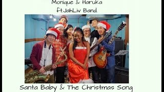 Santa Baby & The Christmas Song Reggae Cover Version -Monique & Haruka