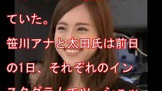 TBSの笹川友里アナウンサー(27)が12月2日、同局系の情報バラエティー...