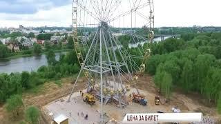 Стала известна цена билета на новое колесо обозрения в Ярославле