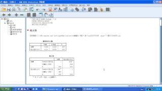 陈老师spss数据分析教程之spss线性相关分析