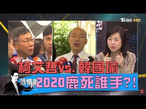 vs.2020 20190301