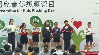 Publication Date: 2018-01-18 | Video Title: PitchingZ1 CSW 蝸藏小空間