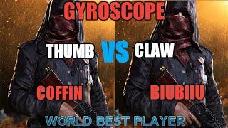 BIUBIIU  CLAW VS COFFIN THUMB | PUBG MOBILE