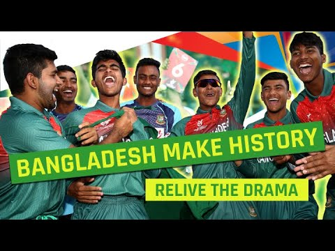 ICC U19 CWC: Relive Bangladesh's Semi-final Victory