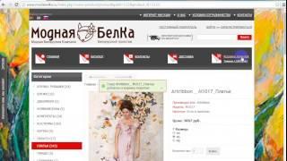 Белорусский трикотаж оформление заказа ModaBelka(, 2015-03-11T12:33:05.000Z)