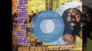 Originals - Got To Be Iry b/w Originals - Iry Iry