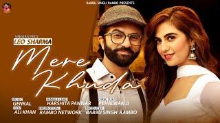 Mere Khuda (Full Video) Leo Sharma | Harshita Panwar | New hindi Songs 2020 | Babbu Singh Rambo