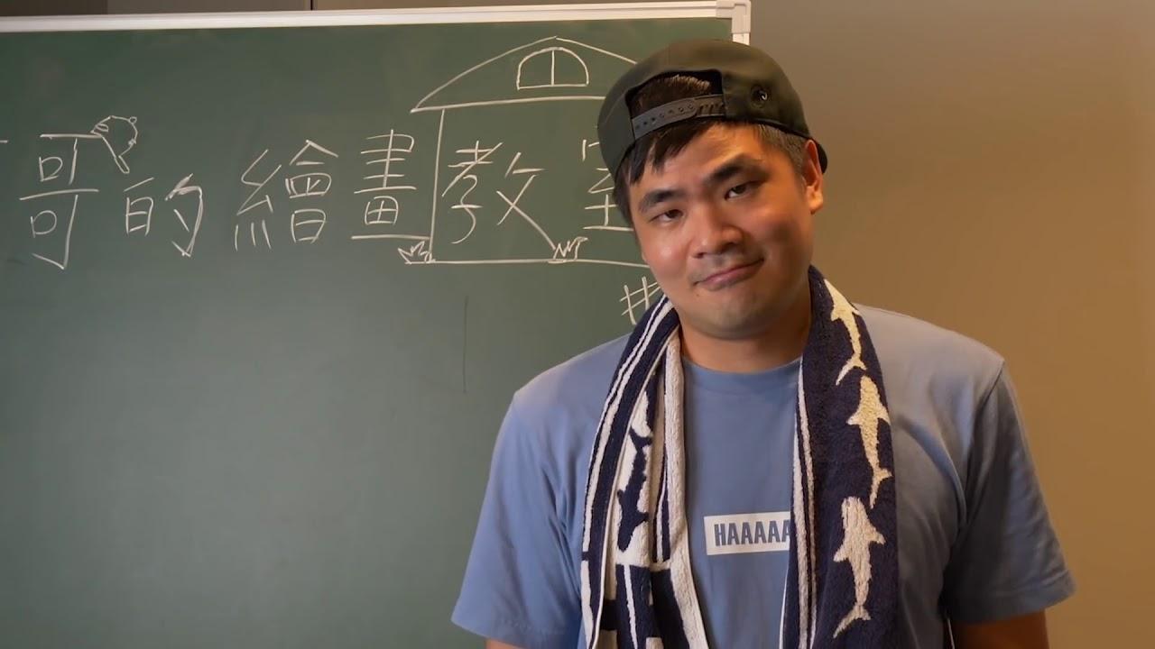 曾博恩 x DJ Hauer -【TAIWAN】原來世間情的部分 蔡哥 cover #TAIWANRemix