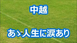 【原曲】TBS系ドラマ『水戸黄門』主題歌 杉良太郎・横内正「あゝ人生に...
