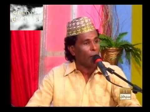 Tera Khaawan Main Tere Geet Gaawan - Qawwali