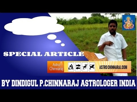 இன்றைய ராசி பலன் வழங்குபவர் Day Tamil- 10 NOV 2017 | DAILY ASTROLOGY : Day Tamil |Daily tamil Astro from YouTube · Duration:  29 minutes 37 seconds