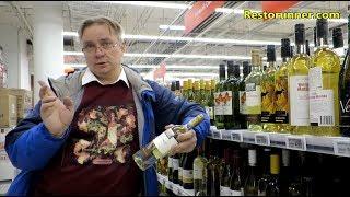 Какие вина можно покупать в магазинах Ашан