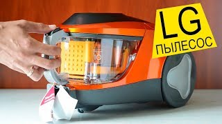 Обзор пылесоса LG VC53201NHTO  | Palladium.ua(Видеообзор пылесоса LG VC53201NHTO Цена и наличие: ..., 2016-06-18T07:16:59.000Z)