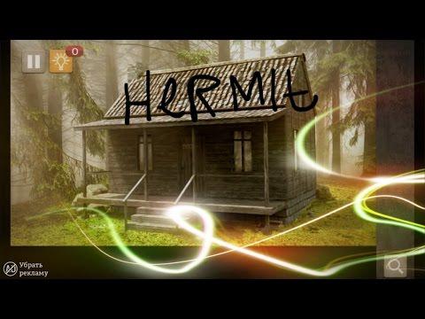 Spotlight Room Escape Hermit Chapter 2 FULL Walkthrough