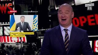 Шоу артистов Тимошенко и Порошенко - Новый сезон Чисто News 2018 Выпуск 9