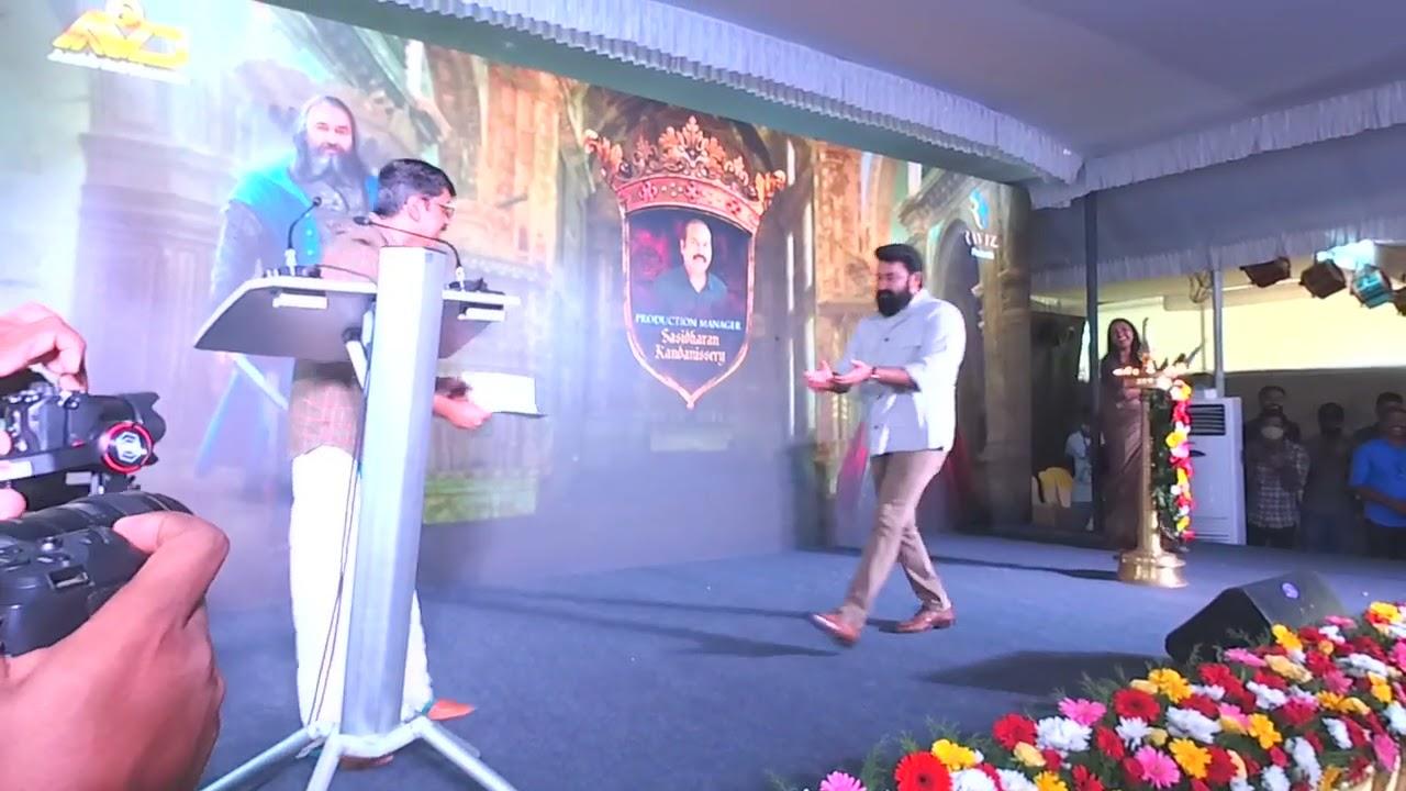 Barroz Pooja Video