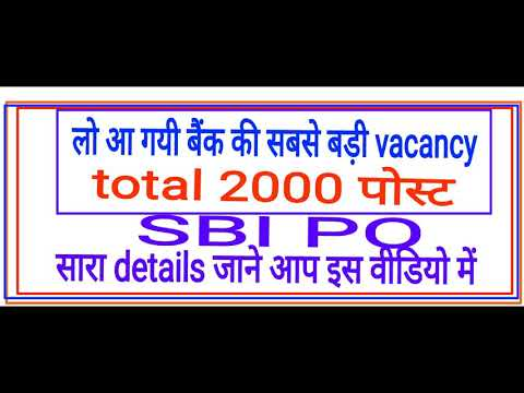 SBI PO VACANCY 2018. APPLY ONLINE . STATE BANK OF INDIA PO VACANCY 2000