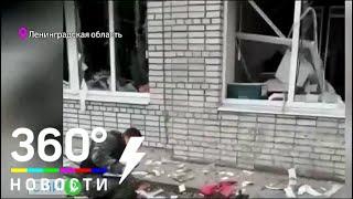 На заводе пиротехники в Ленобласти завершен разбор завалов - СМИ2