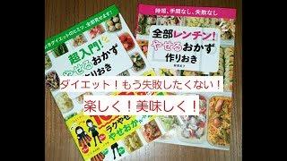 金スマのダイエット企画で女優の伊藤かずえさんが挑戦して、見事成功し...