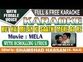 Rut Hai Milan Ki Sathi Mere Aa Re | karaoke | free | Mohammed Rafi Lata Mangeshkar | Mela 1971 Songs