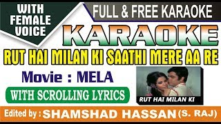 Rut Hai Milan Ki Sathi Mere Aa Re   karaoke   free   Mohammed Rafi Lata Mangeshkar   Mela 1971 Songs