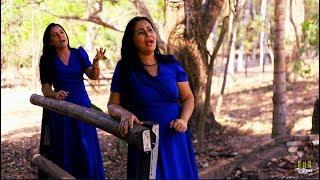 Toca Em Jesus - Madalena e Mônica