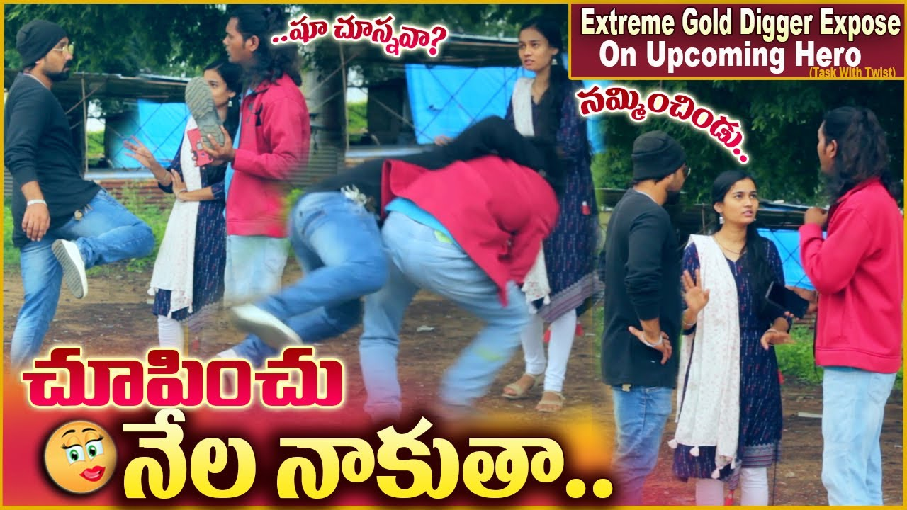 Extreme Expose Task On Upcoming Hero With Twist | Gold Digger Pranks in Telugu | #tag Entertainments