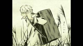 Mushi Utage - Mushishi OP Single The Sore Feet Song Original Soundtrack