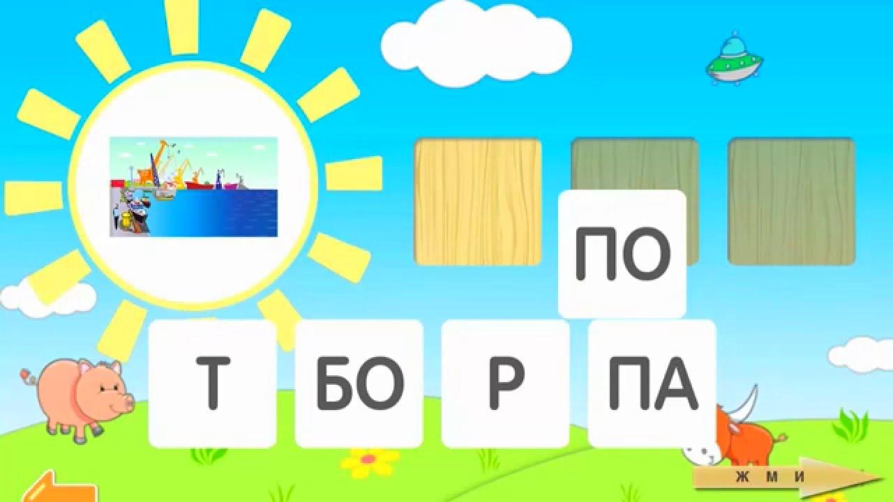 Занятие в детском саду - YouTube
